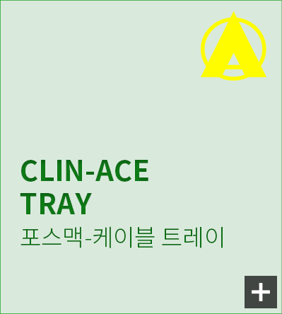 Clin ace tray